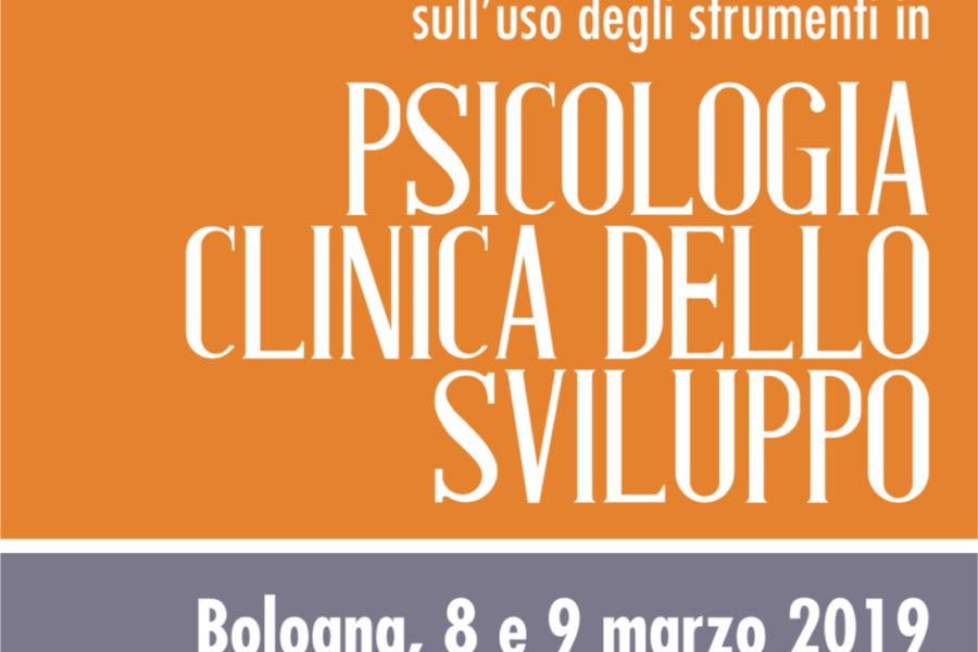 Giornate di aggiornamento sull'uso degli strumenti in Psicologia Clinica dello Sviluppo